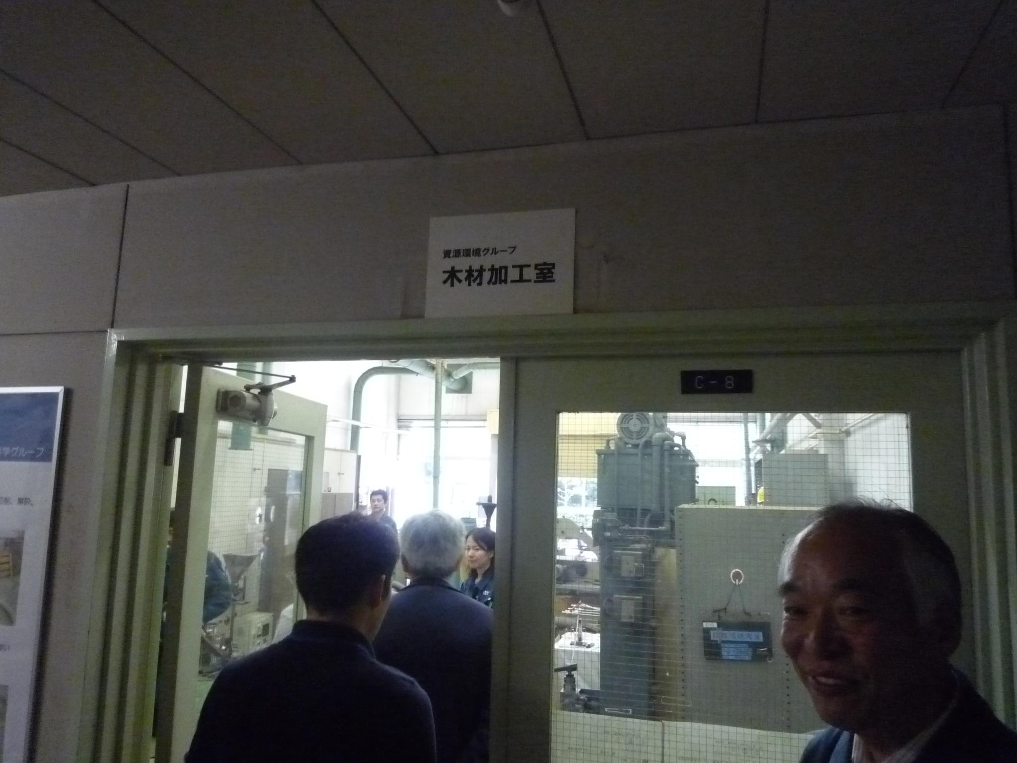 技術 研究 東京 都 センター 産業
