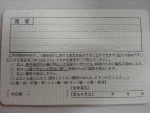 20130312_173310
