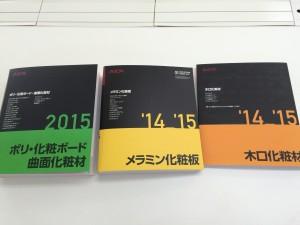 2015-01-28 001