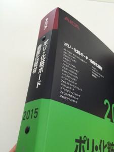 2015-01-28 002